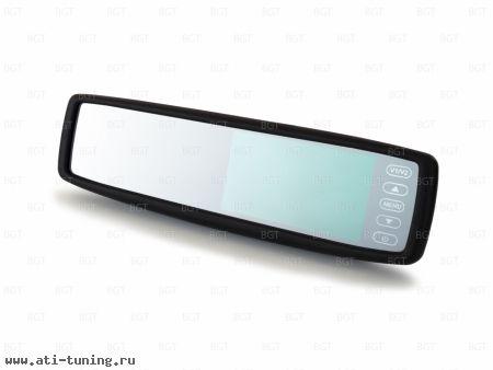 Автомобильное универсальное зеркало заднего вида с монитором 4,3.